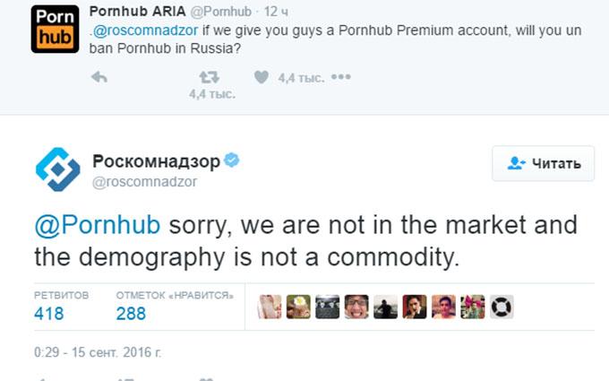 """Мережу підірвав """"діалог"""" путінських чиновників і найбільшого сайту з """"полуничкою"""" (2)"""