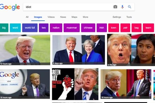 """Google почав показувати фото Трампа за запитом """"idiot"""" (1)"""