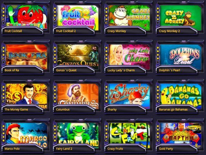 Www игровые автоматы бесплатно