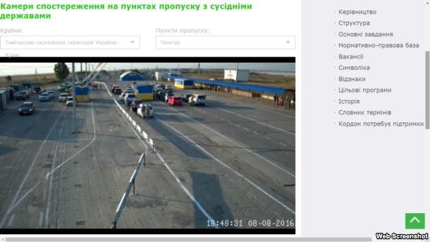 Україна посилила оборону, а Путіна звинуватили у теракті: остані дані про ситуацію в Криму (2)