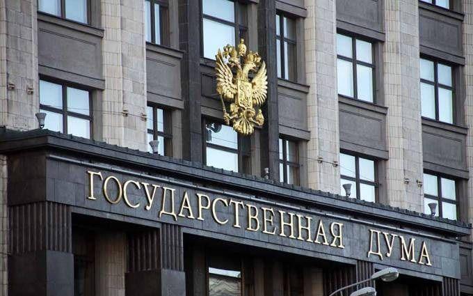 Російський депутат загинув на відпочинку в Ізраїлі