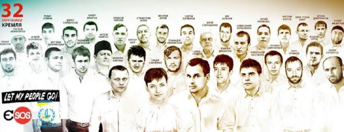 Після Савченко: в Україні підрахували, скільки її громадян в полоні у Путіна (1)