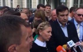 Тимошенко і Семенченко приїхали у Львів до Саакашвілі