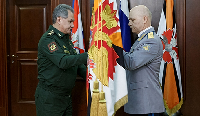 Назначен новый глава ГРУ РФ