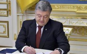 Порошенко підписав закон про освіту для дітей учасників АТО