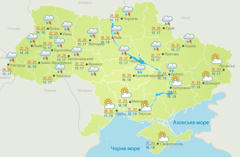 Прогноз погоды в Украине на вторник - 19 июня