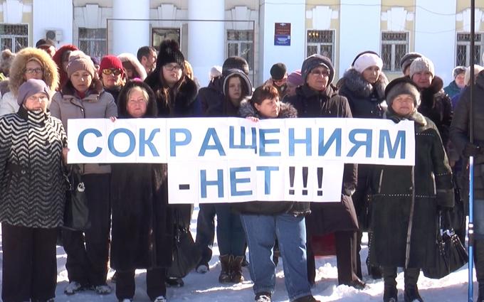 В России будущие безработные вышли на митинг против голода: опубликовано видео