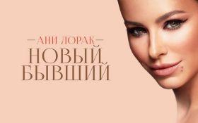 Плагіат: скандальна українська співачка презентувала новий кліп, відео