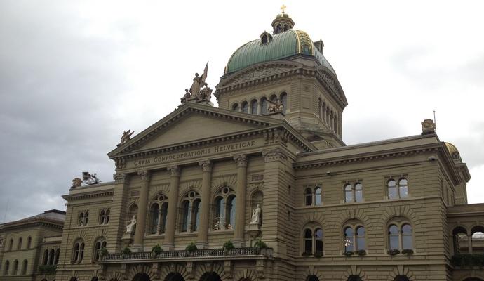 Порошенко прибыл в Швейцарию, где запланирован ряд двусторонних встреч