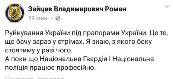 Спешат и хотят крови: соцсети резко высказались о стычках в центре Киева (15)