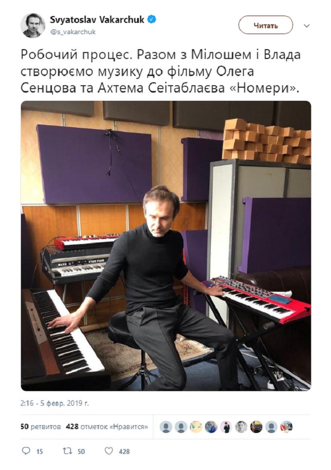 Святослав Вакарчук та Олег Сенцов стануть співавторами майбутнього фільму (1)