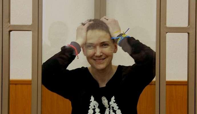 Суд по делу Савченко доказательства из Киева принимать не будет