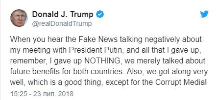 Трамп: я не уступил Путину (1)
