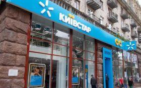 """""""Київстар"""" оштрафували на 21,3 млн гривень: названа причина"""