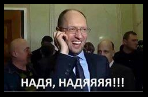 Українські політики і Савченко: карикатурист видав жорстку картинку (1)