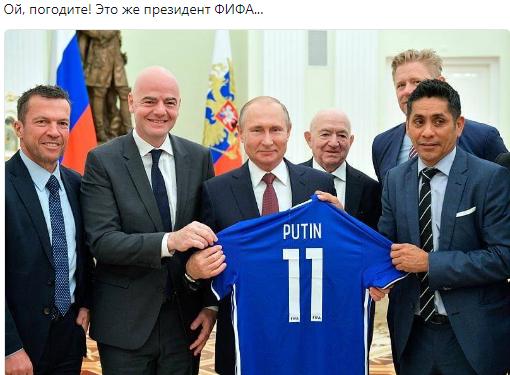 """Скандал на ЧМ-2018: президенту ФИФА напомнили о футболке с надписью """"Путин"""" (1)"""
