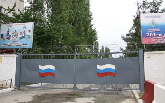 Стало відомо про загибель російського військового в Таджикистані