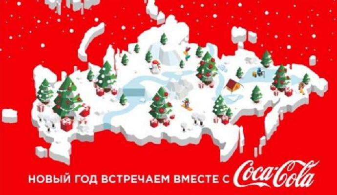 """Coca-Cola извинилась перед россиянами и """"дорисовала"""" Крым на карте РФ"""