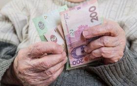 Гройсман розкрив деталі пенсійної реформи