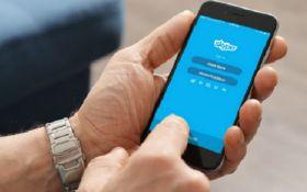 Skype отримає нову корисну функцію