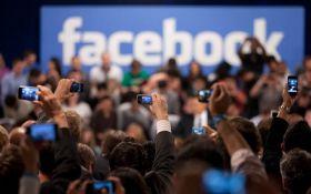 Facebook будет платить пользователям за их данные: подробности
