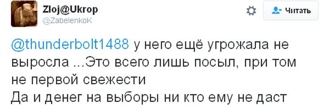 Захарченко задвинув мультиматом: соцмережі висміяли ватажка ДНР (4)