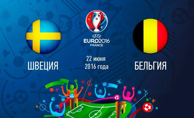 Швеція - Бельгія: онлайн матч третього туру Євро-2016