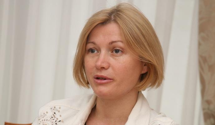 В плену боевиков находятся 136 украинцев - Геращенко