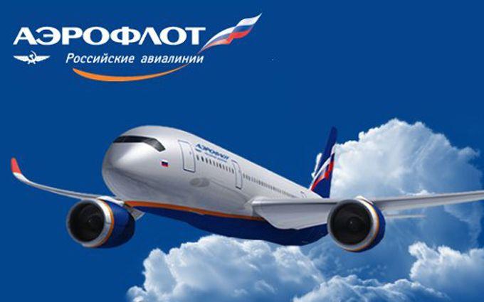 Російська авіакомпанія вбила собаку: в мережі хвиля гніву