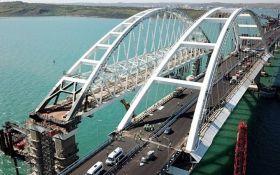 На Кримському мосту сталася чергова подія: з'явилися подробиці