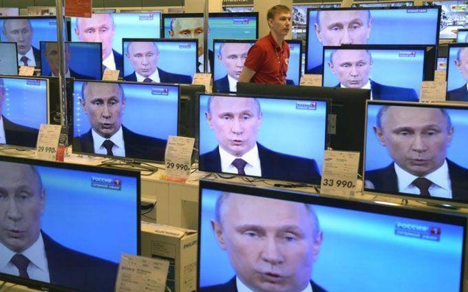 Особенности национальной рыбалки: позор с путинскими фото высмеяли карикатурой