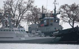 Где находятся захваченные Россией украинские корабли: появились фото и видео