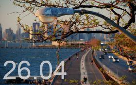 Прогноз погоды в Украине на 26 апреля