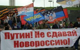 Названо число росіян, які хочуть визнання ДНР-ЛНР