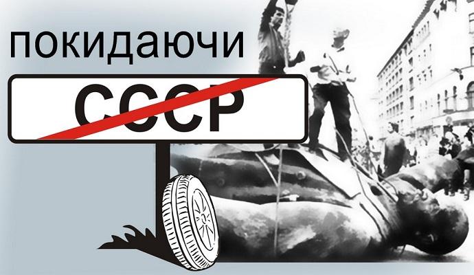 Больше половины украинцев поддерживают декоммунизацию названий