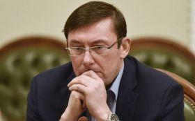 Луценко объявил о раскрытии схемы на сотни миллионов: появились фото