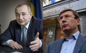 Против Луценко и Матиоса начали расследование: появились детали