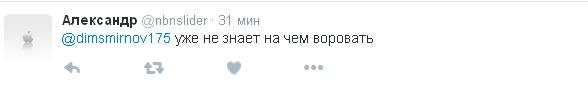 Путін дав добро на новий податок: соцмережі скипіли (5)