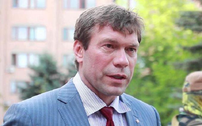 Царев поиздевался над гербом Украины - реакция соцсетей