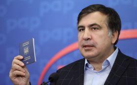 Держприкордонслужба роз'яснила, чи зможе Саакашвілі приїхати в Україну