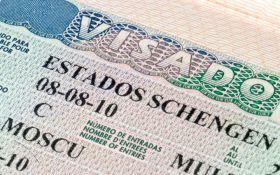 Попит на шенгенські візи в Україні впав у 4 рази