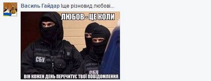Мережу підірвала карикатура на конфлікт НАБУ і людей Луценко (2)