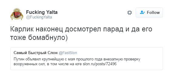 Краще б ЖКГ перевірив: у соцмережах висміяли гучне рішення Путіна (4)