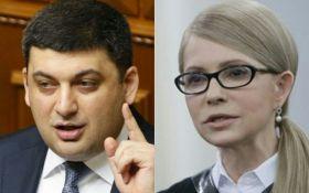 Украина потеряла более 50 миллиардов долларов из-за Тимошенко - Гройсман