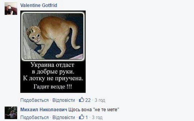 Вона відпочила: новий імідж Тимошенко схвилював соцмережі (2)