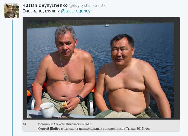 У Авакова для сторінки розшуку Шойгу знашли смішне фото: соцмережі веселяться (2)