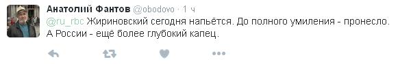 """Вірною дорогою йдете: соцмережі насмішив """"несподіваний"""" результат виборів в Росії (12)"""