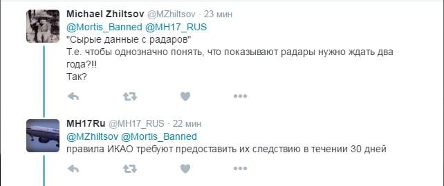 Соцмережі насмішила спроба чиновника Путіна відхреститися від загибелі Boeing: з'явилося відео (1)