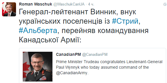 Армію Канади очолив виходець із України (1)