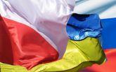 """На Львовщине протестуют очень странные """"поляки"""": появились фото и видео"""